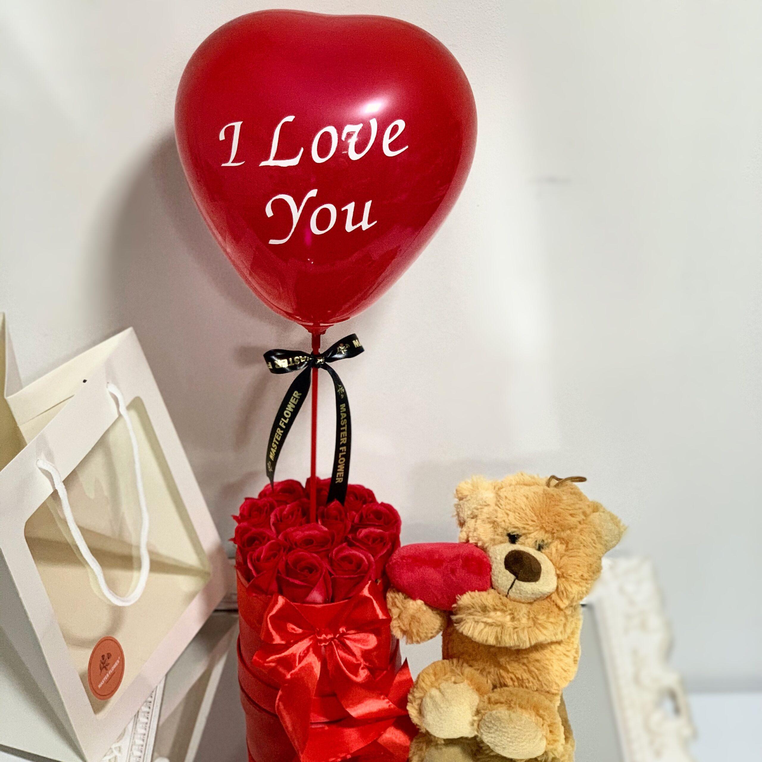 Set Cadou Valentines No1